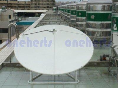 標準型180cm天線碟一體式天線 日本...