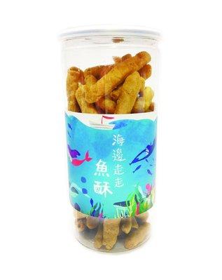 【單罐】新鮮魚骨頭酥