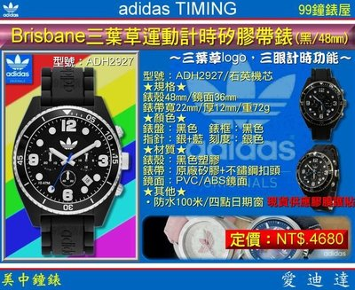 【99鐘錶屋】adidas Timing:新品《Brisbane 三葉草運動三眼計時腕錶-黑/48㎜》(ADH2927)