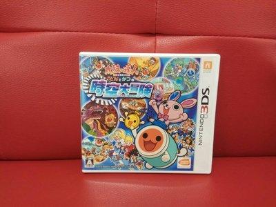 新北市板橋超低價超便宜可面交賣3DS原版片~~太鼓之達人咚喀 時空大冒險 日版~~實體店面可面交