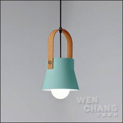 北歐 木環吊燈 (長款) 4色 LC-120 *文昌家具*