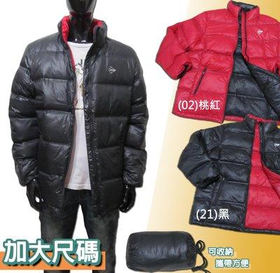加大尺碼 超保暖 羽絨外套 超輕量外套(336-3207-02)桃紅(21)黑 LL 3L 4L sun-e