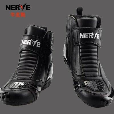 德國NERVE摩托車騎士裝備賽車鞋透新款氣防摔騎行短靴公新路靴跑車靴鞋ZQSMLZBD-378