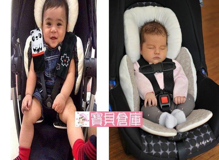 寶貝倉庫~寶寶汽車安全座椅支撐墊~幼兒推車軟墊~嬰兒全身支撐軟墊~寶寶汽車安全座椅護頸枕~冬夏通用~兩色可選