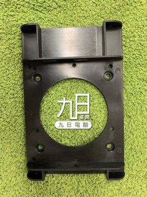 【九日專業二手電腦】全新通用15*10公分 2.5吋3.5吋硬碟支架固態硬碟托架移動硬碟轉接架 台中市