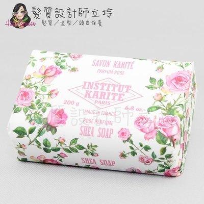 立坽『身體清潔』Institut Karite PARIS IKP巴黎乳油木 玫瑰花園香氛手工皂200g IB01