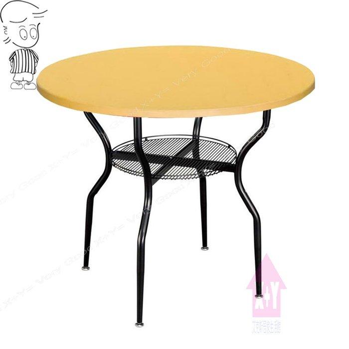 【X+Y時尚精品傢俱】現代餐桌椅系列-艾斯 2.5尺網桌烤黑圓桌.餐桌.洽談桌.早餐桌.另有3尺.摩登家具