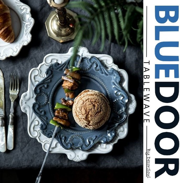 BlueD_巴洛克風 歐式雕花 小盤 盤子 圓盤 西餐盤 平盤 湯碗 花邊盤 花邊碗 甜點盤 北歐復古奢華 浮雕 咖啡廳