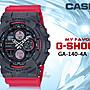 CASIO 手錶專賣店 時計屋 GA- 140- 4A G- SHOC...
