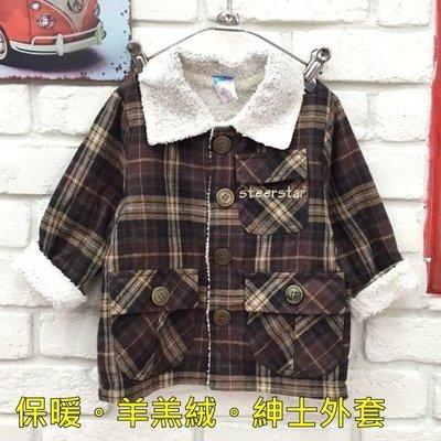 【班比納精品童裝】保暖帥氣羊羔絨格紋西裝外套-咖【W14547541