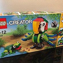 Lego 31031 rainforest animals