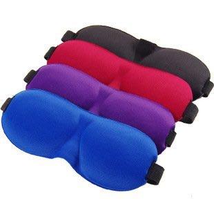 3D立體眼罩 無痕眼罩 不透光眼罩 睡眠眼罩 護眼罩 透氣遮光眼罩 午安眼罩 午休遮光用睡眠眼罩