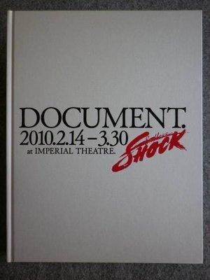 Kinki Kids 堂本光一 寫真集 Endless SHOCK DOCUMENT 2010.2.14-3.30