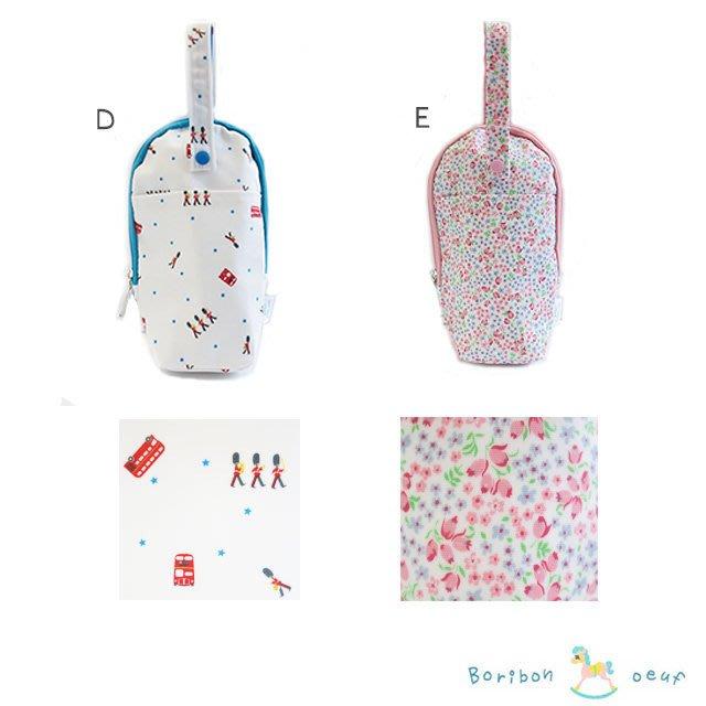 日本製 boribon oeuf 粉色小花奶瓶收納袋