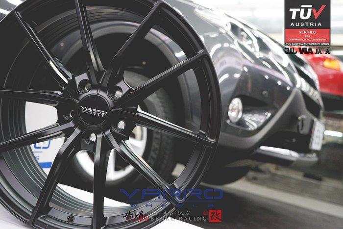 美國 VARRO VD-25 TUV認證 高品質精緻鋁圈 客製化訂製 各車款規格 歡迎詢問 / 制動改