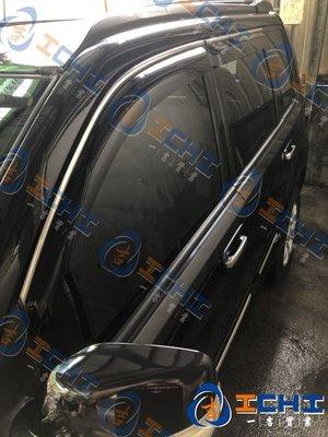 03-12年 舊款 X-trail 鍍鉻飾條款 晴雨窗/公司貨、台灣製造(x-trial晴雨窗,xtrial 晴雨窗