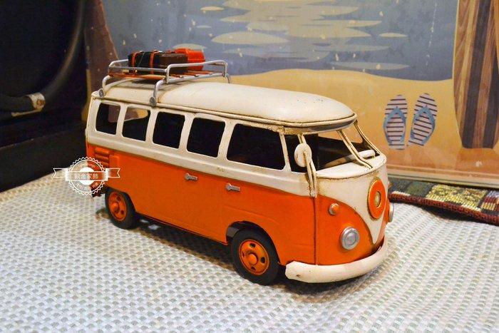 福斯T1麵包車 橘白露營車古董車廂型車行李箱 復古手工鐵皮模型 經典擺飾裝飾送禮工藝品收藏 【【歐舍家飾】】