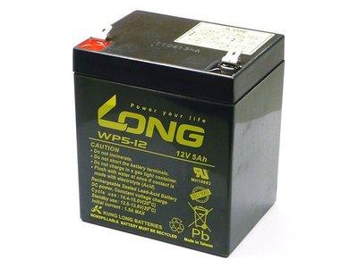 ☆電池達人☆ 不斷電系統電池 適用 NPH5-12 WP5-12 12V-5AH 12V-4.5AH UPS系統 電瓶