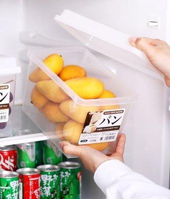 【雷恩的美國小舖】日本SANADA 食物收納盒 吐司盒 零食盒 蔬果盒 冰箱收納 置物盒