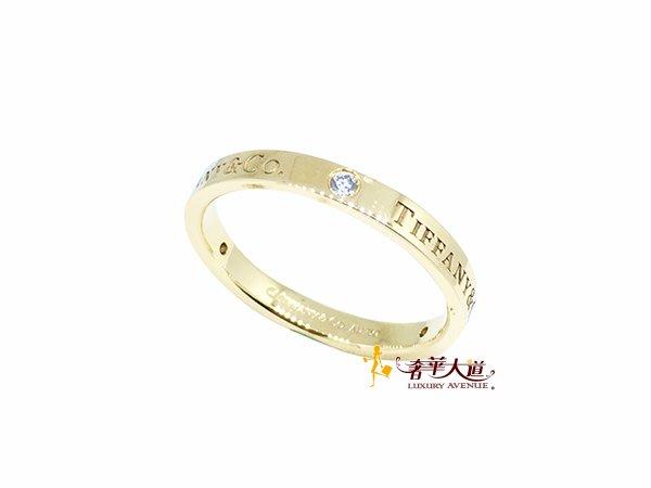 *奢華大道國際精品*【TF064】Tiffany & Co 1837® 18K玫瑰金圓型鑲鑽3P戒指#16