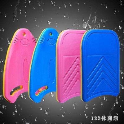 浮力板踢水U形方形助泳板初學者兒童訓練升級打水板游泳浮板成人LB14886
