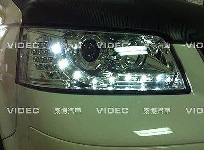 大台北汽車精品 VW 福斯 T5 大燈組 HID PVC光圈 天使眼 HID 18個月長期保固 效果100分 台北威德