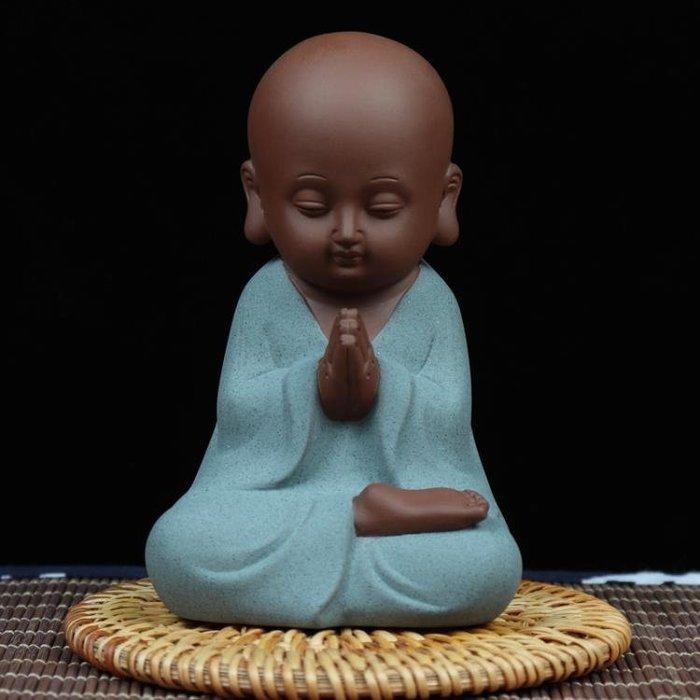 紫砂小和尚茶寵擺件小佛可養功夫茶具陶瓷純手工精品創意小沙彌