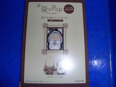 (甲上) 象的背影 象の花嫁チャームキーホルダー 日版 DVD 贈品 手機吊飾 台灣沒有喔
