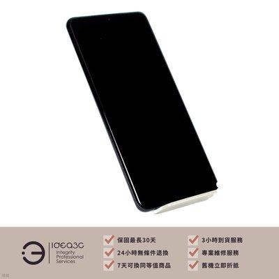 「振興現賺97折」Samsung Galaxy S20+ 5G 12G/128G【保固到2021年8月】G9860 6.7吋螢幕 星空黑 BV395