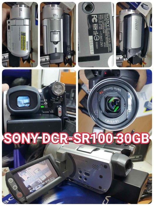 SONY DCR-SR100 內建30GB 硬碟式 攝影機 120倍數位變焦 庫存盒裝展示品 ☆寶藏點☆ 鴻J