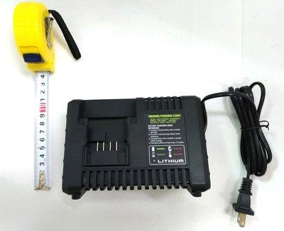 充電器 適用 百得/卜派/史丹利/ 10.8V~18V(20V) PCC690L/FMC609L/L2AFC(不含電池)