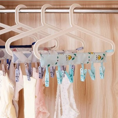 【團狠大】創意便攜布藝衣架 出差旅行可折疊衣架 浴室晾衣服夾子 魔術曬衣架