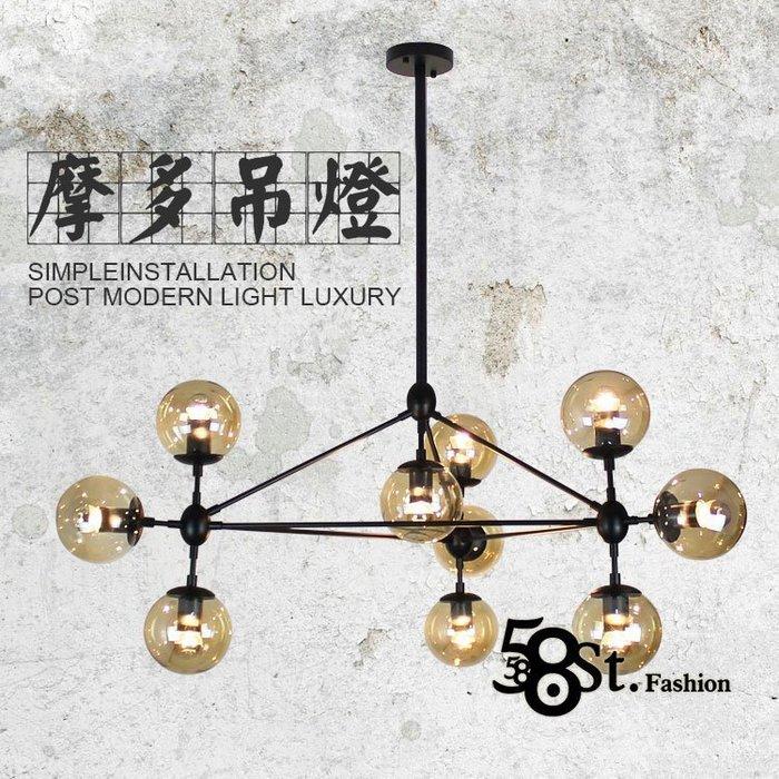 【58街】巴黎展覽新款式「Modo chandelier 摩多吊燈_10燈」極致典雅品味,複刻版。GH-412