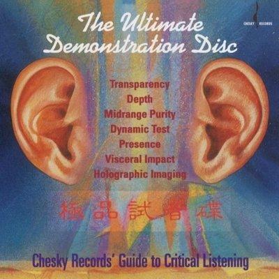 【紅豆百貨】Chesky Records - The Ultimate Demonstration Disc音響測試天尊 精美盒裝