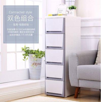 『格倫雅』20/30CM夾縫收納櫃抽屜式衛生間塑膠儲物櫃廚房置物架冰箱窄櫃子^32373