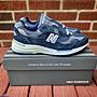 New Balance M992GG 美製 USA 經典NV海軍藍配色 麂皮復古跑鞋 灰/藍
