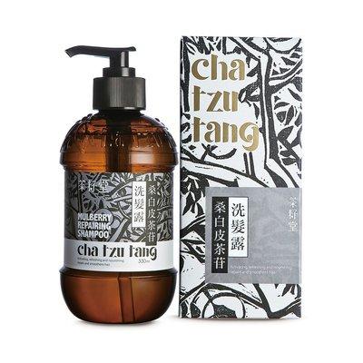 (現貨) 茶籽堂桑白皮修護洗髮露【染燙髮適用】 330ml