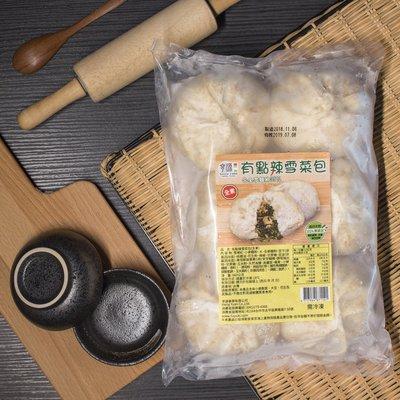 ◎亨源生機◎有點辣雪菜包(需冷凍) 全麥麵粉 早餐 點心 雪菜 無添加 營養 天然 全素可用