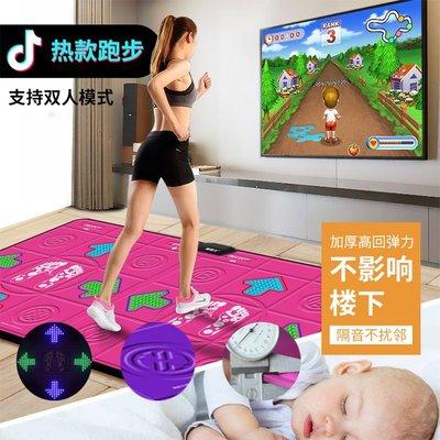 【安安3C】跳舞機雙人發光跳舞毯減肥毯...