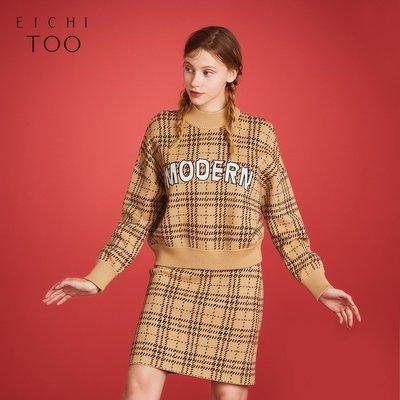 Goal正韓新款針織衫毛衣2020愛居兔秋季新品女裝街頭風格紋字母圖案針織套裝
