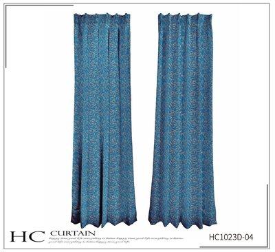 [HC1023] HC獨家印花遮光窗簾  美式鄉村 英式鄉村 北歐 細葉 MIT 免運 各種樣式訂做