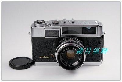 歲月痕跡~ YASHICA minister 45mm F2.8 135 RF 底片機 另有手動 鏡頭 底片 機身 維修 保固二個月 NO-2