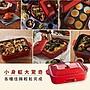 日本【BRUNO】 多功能電烤盤 單身雙人時尚生活 鐵板 韓國烤肉 牛排 章魚燒 電火鍋(HABN50001)
