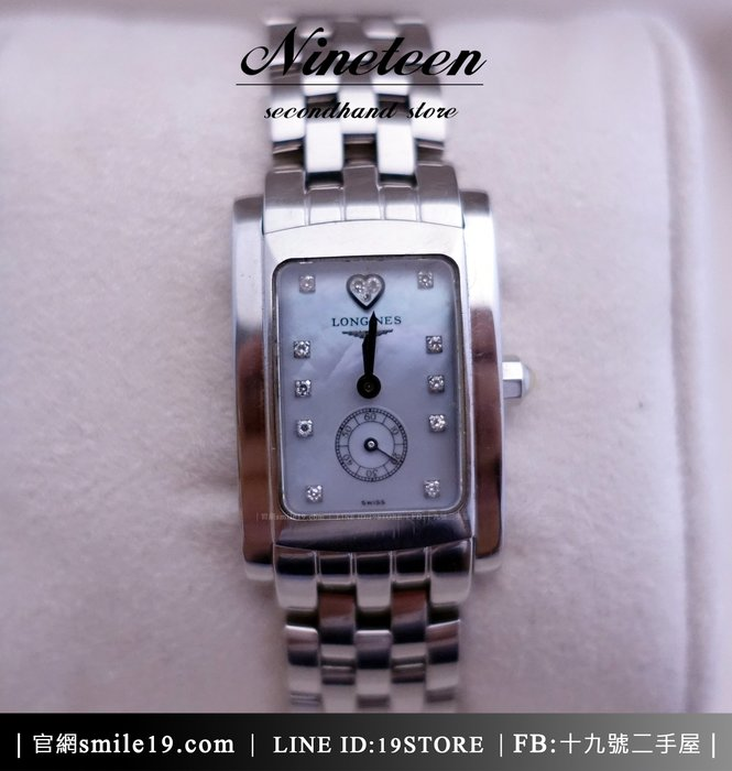 《十九號二手屋》LONGINES 浪琴 DolceVita黛綽維納系列珍珠母貝錶盤女士腕錶 石英機芯 L5.155.4