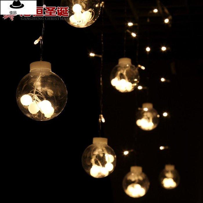 聖誕燈飾 3.8米 透明球LED彩燈 酒店商場玻璃櫥窗簾燈串600g