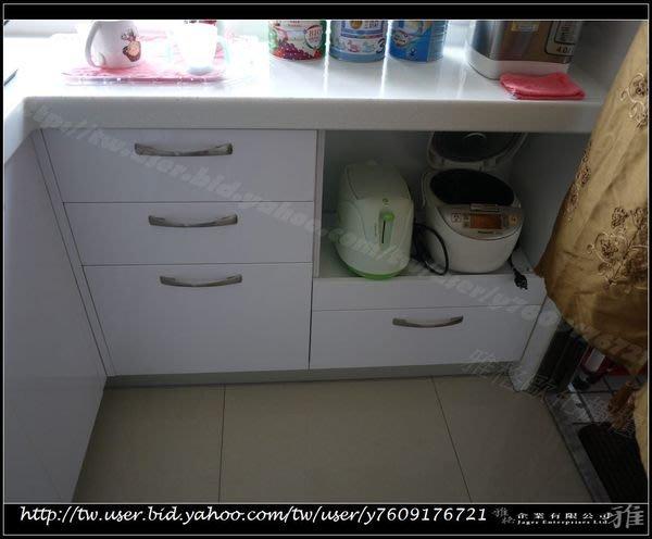 【雅格廚櫃】工廠直營~L型廚櫃、流理台、喜特麗三機、三星人造石檯面