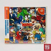 DC Marvel Vs Capcom: Clash Of The Super Heroes SEGA DREAMCAST