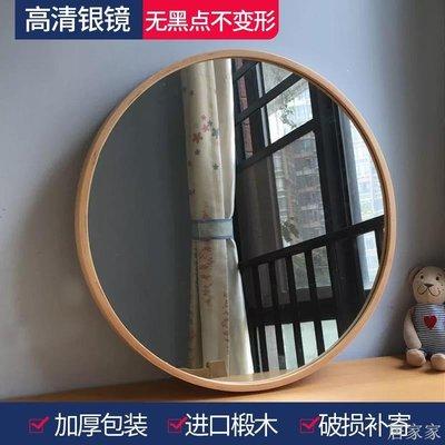 居家家 北歐實木化妝鏡黃銅金色衛生間鏡子浴室鏡梳妝鏡壁掛鏡圓鏡