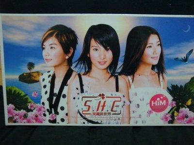 1.   SHE   美麗新世界  CD VCD 書卡完整 華研唱片