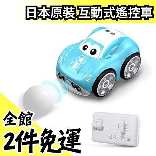 【互動式遙控車】日本原裝 DEERC DE33 多種模式 可遙控 跟隨物體自動前進 可畫線沿軌道前進【水貨碼頭】
